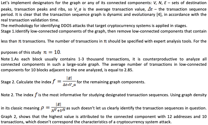 how to solve a ddos attack on cryptocurrency